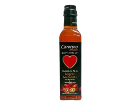 Carotino Classic - Canola & Red Palm Oil